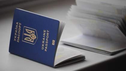 З початку року 470 громадян намагалися перетнути кордон за підробленими документами, – МВС