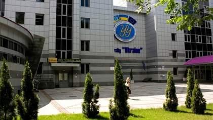 В одному з університетів Києва повідомили про рейдерське захоплення