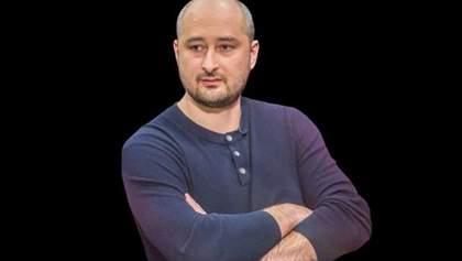 """""""Убийство"""" Бабченко: стала известна сумма, которую получил организатор преступления"""