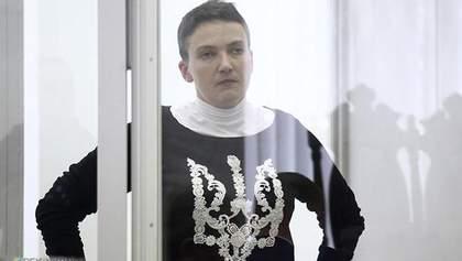 """""""Сюрреалізм"""" планувався в Конча-Заспі, – Савченко про підготовку ймовірного теракту"""