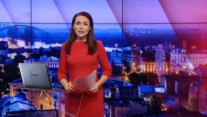 """Підсумковий випуск новин за 21:00: Нові санкції США проти Росії. Бійці """"Торнадо"""""""