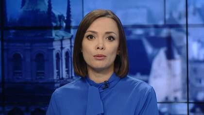 Выпуск новостей за 15:00: Жара в Украине. Удаление сцены из фильма о Стусе