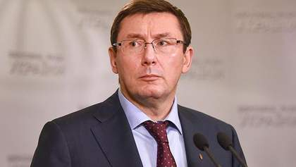 НАЗК завершило перевірку е-декларацій Луценка