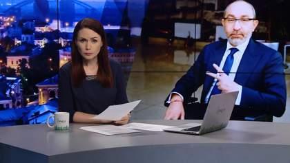 """Підсумковий випуск новин за 21:00: Пожежі у Греції. Скандал із фільмом """"Стус"""""""