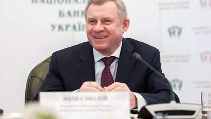 """""""Шаг к снижению неопределенности"""": в Нацбанке отреагировали на визит миссии МВФ в Киев"""