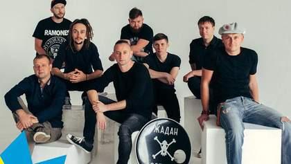 """Щедрая ненормативная лексика и """"Кобзон"""", – """"Жадан и Собаки"""" презентовали новый клип"""