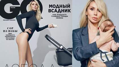 Лобода с маленькой дочкой снялась для российского журнала: фото