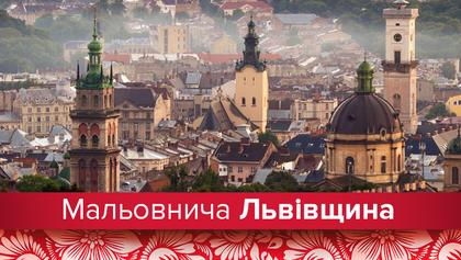 Путешествия по Украине: мистическая Львовщина, которой есть чем удивить
