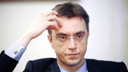 Мінінфраструктури анонсувало припинення будь-якого сполучення з РФ