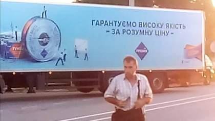 Жуткое ДТП на Житомирщине: неравнодушный мужчина задержал водителя-беглеца и привел в полицию