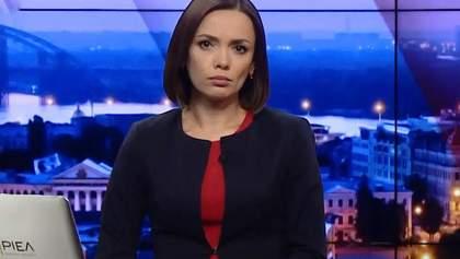Підсумковий випуск новин за 21:00: Наслідки буревію в Києві. Повернення Бочковського