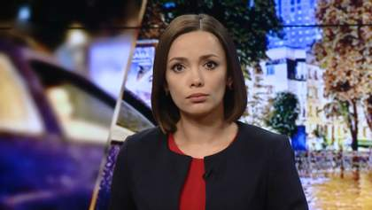 Выпуск новостей за 20:00: Акция под офисом Медведчука. Ожидание приговора Манафорту