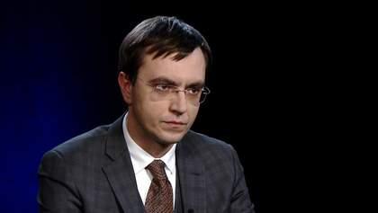 """""""Нема чого туди їздити"""": деталі про припинення залізничного сполучення з Росією"""