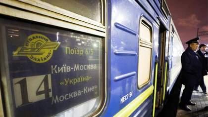 Россия сделала все, чтобы пассажирского сообщения с Украиной не было