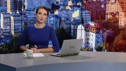 Випуск новин за 09:00: Ситуація на фронті. Нашестя вовків на Тернопільщині