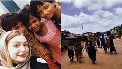 Модель Джіджі Хадід відвідала табір для біженців у Південній Азії: фото та відео