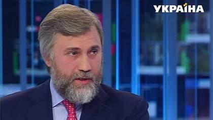 Вадим Новинський: Закон про вибори – це нищівний удар по політичній корупції