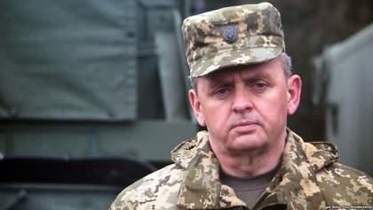 Добровольці на лінії вогню були за межами правового поля, – начальник генштабу ЗСУ