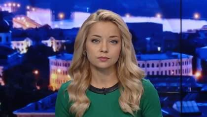 Выпуск новостей за 19:00: ДТП в Польше. Реконструкция Шулявского моста