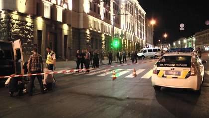 Стрілянина у Харкові: встановлено особу нападника та опубліковано посмертне фото 18+