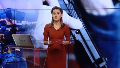 Выпуск новостей на 18:00: Состояние председателя Высшего совета правосудия. В Авдеевке есть газ