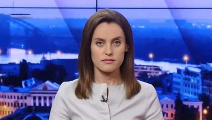 Випуск новин за 18:00: Нові подробиці резонансної стрілянини. Росія відмовилась від обміну