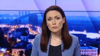 Підсумковий випуск новин за 21:00: 100-денне голодування Сенцова. Стрілянина у центрі Харкова