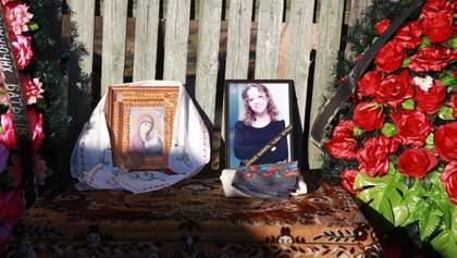 Убийство Ноздровской: семья правозащитницы обратилась к Верховному суду