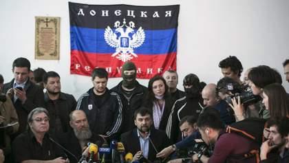 "Оккупанты хотят провести ""референдум"" на Донбассе"