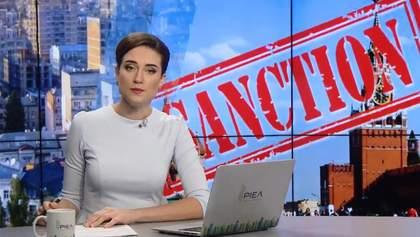 Випуск новин за 09:00: Санкції проти Росії. Стрілянина у Флориді