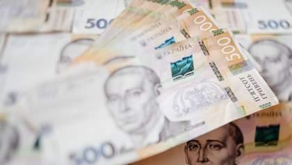Держбюджет України пішов у мінус на 13,4 мільярда