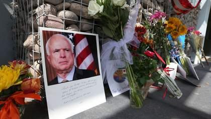Людина-легенда: чому Джона Маккейна називають одним із найвпливовіших політиків США