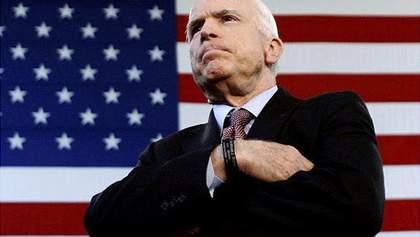 Помер Джон Маккейн: опубліковане останнє звернення сенатора