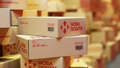 """""""Нова пошта"""" потрапила у курйозний скандал через нецензурне слово на посилці"""