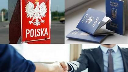 Українцям розповіли про ризики нелегальної роботи за кордоном
