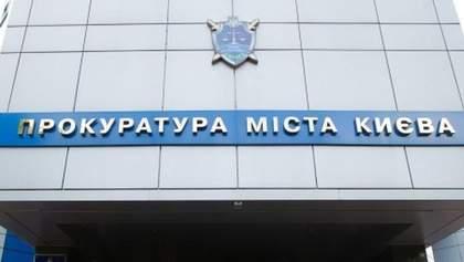 Чиновники Минфина мешали проведению аудита использования субвенций на соцекономическое развитие