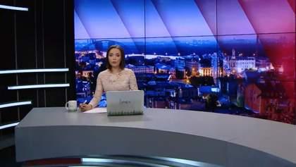 Випуск новин за 22:00: Морська блокада Росії. Закон про розмитнення авто