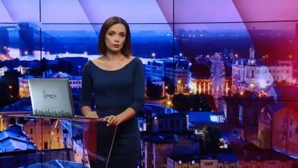 Випуск новин за 20:00: Київ без гарячої води. Заповіт Маккейна