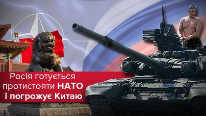 Від Заходу до Сходу: які загрози несуть чергові військові навчання Росії