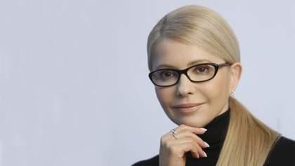 """""""Бабушка Юля"""": появилось фото Тимошенко без макияжа и в майке с откровенным декольте"""