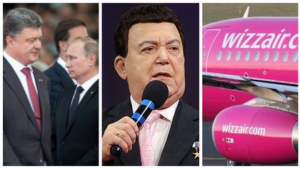 Главные новости 30 августа: смерть Кобзона, спор Порошенко и Путина в 2015-м
