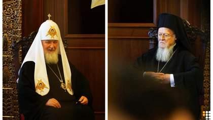Глава РПЦ Кирилл говорит о Томосе для УПЦ с Константинопольским патриархом Варфоломеем