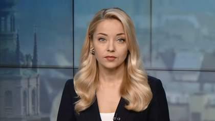 Випуск новин за 14:00: Отруєння дітей на Буковині. Мемуари Олланда