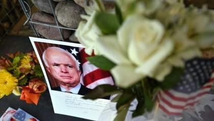 Мовчазний удар Маккейна по Путіну, – The Washington Post про останню волю сенатора