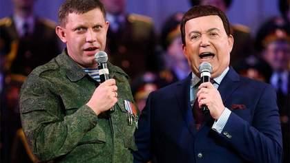 """""""Кобзон собирает друзей"""": безудержная реакция соцсетей на убийство Захарченко"""
