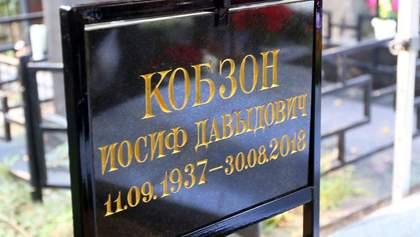 В сети появились первые фото могилы Кобзона