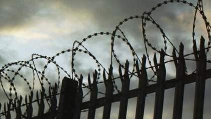 В изоляторе на Запорожье произошел массовый бунт заключенных: известна причина