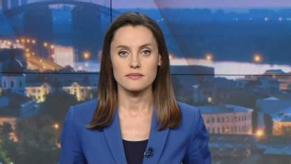 Випуск новин за 18:00: Ув'язнення журналістів. Справа податківців Клименка