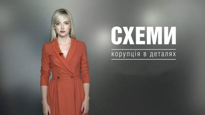 """Скандальные расследования """"Схем"""": ГПУ получила доступ к персональным данным редактора программы"""