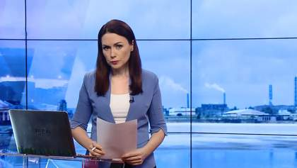 Итоговый выпуск новостей за 21:00:Экологическое бедствие в оккупированном Крыму. Тайфун в Японии